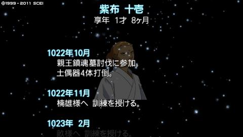 oreshika_0530.jpeg