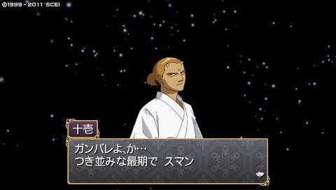 oreshika_0531.jpeg