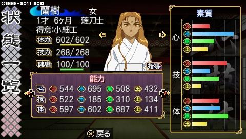 oreshika_0539.jpeg