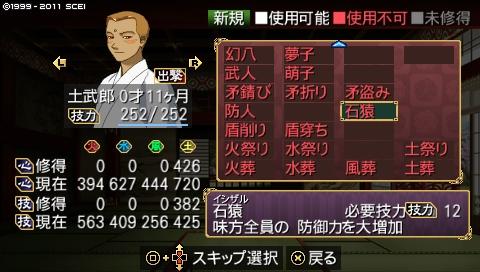 oreshika_0543.jpeg