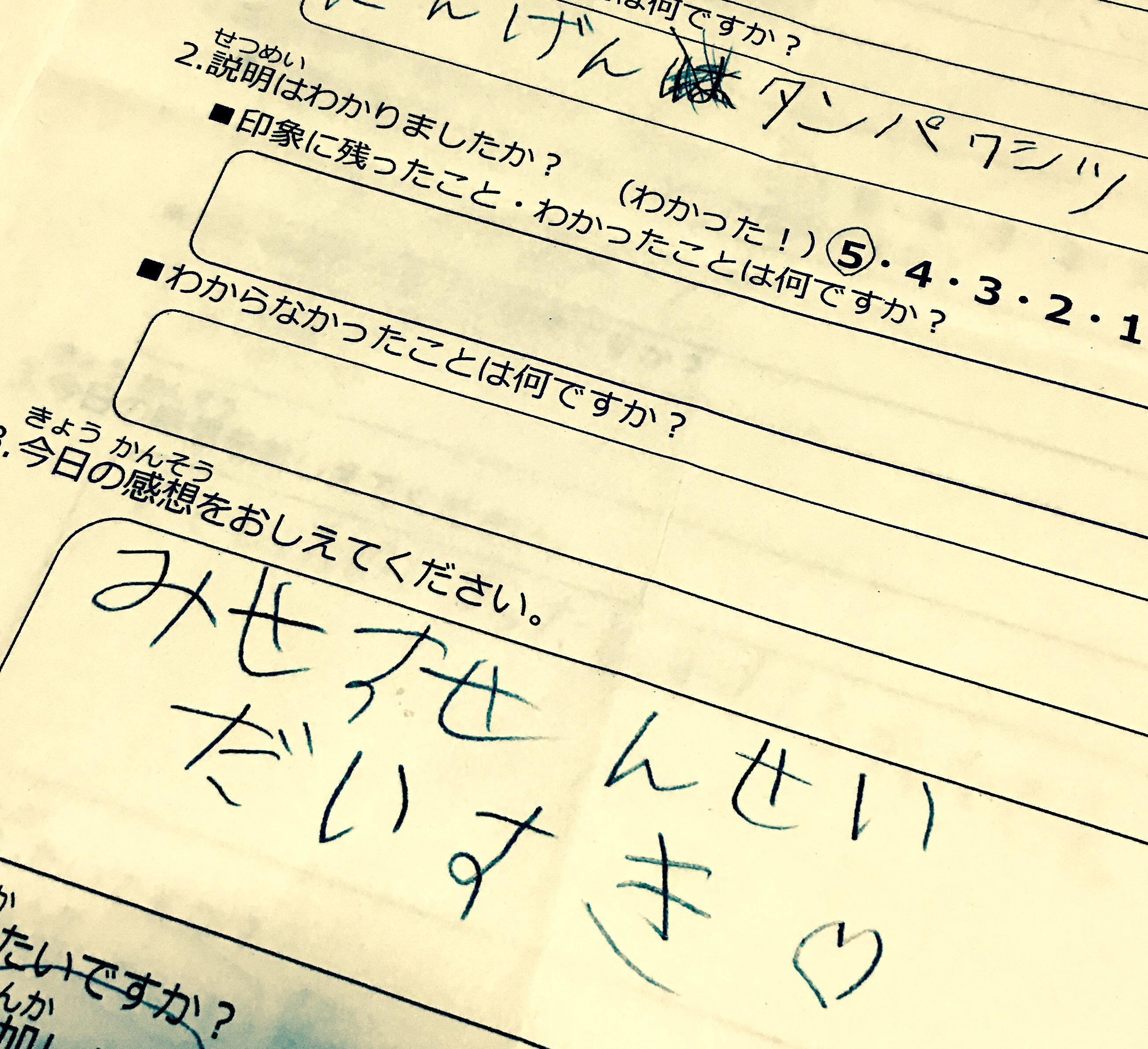 fc2blog_201708032209301fc.jpg