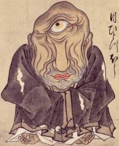 Mehitotsubou.jpg