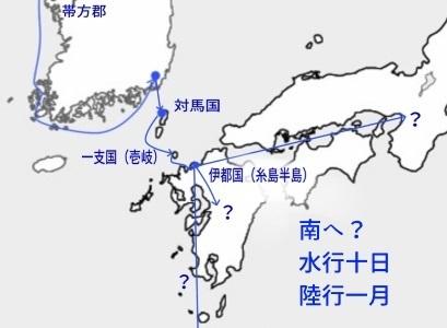 a_10_japan.jpg