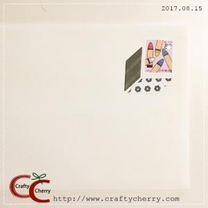 20170815_stamp.jpg