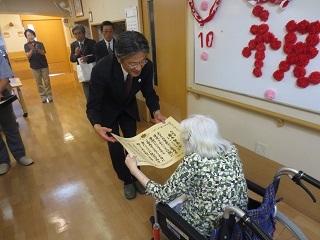 100歳祝い 003