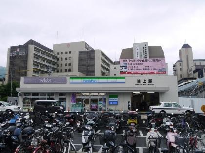 JR浦上駅