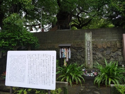 町民原爆殉難の碑