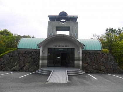 きたがた四季の丘公園(4)