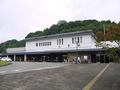 JR人吉駅