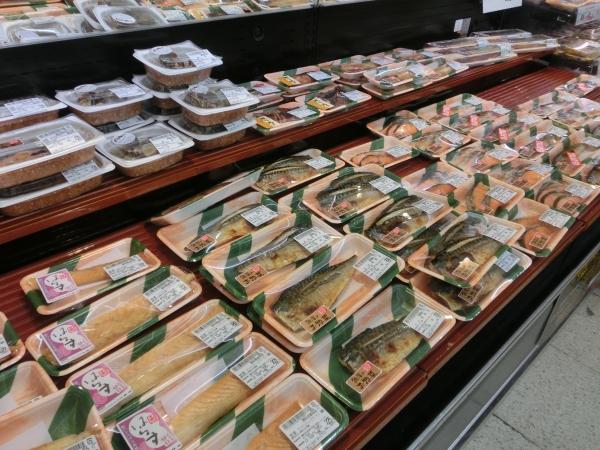 1階鮮魚焼き魚