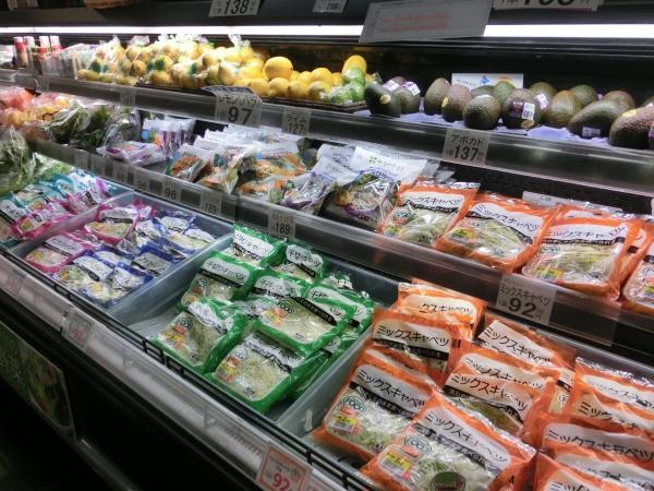 ゼンショーカット野菜