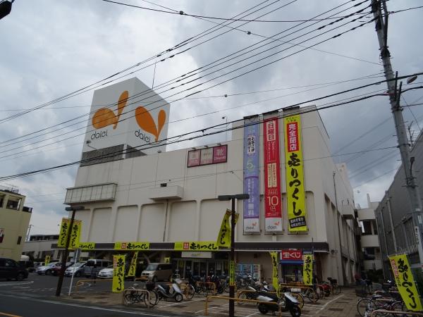 ダイエー三芳店店舗外観