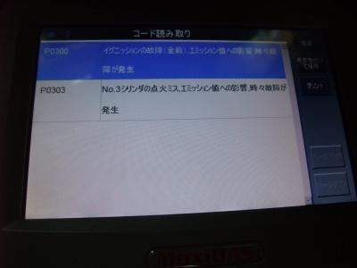 DSCF9317.jpg