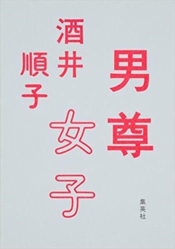 book170716.jpg