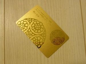 card170714.jpg