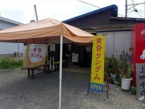 黄昏タンデム001