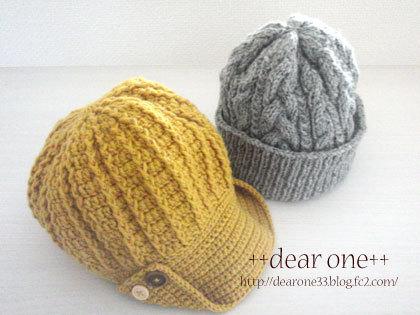 ニット帽170803_2