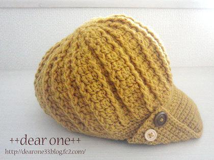 ニット帽170803_6