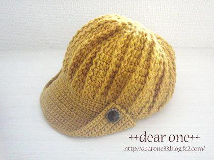 ニット帽170803_7