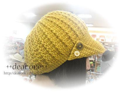 ニット帽170803_8