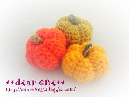 ハロウィンかぼちゃ170831_1