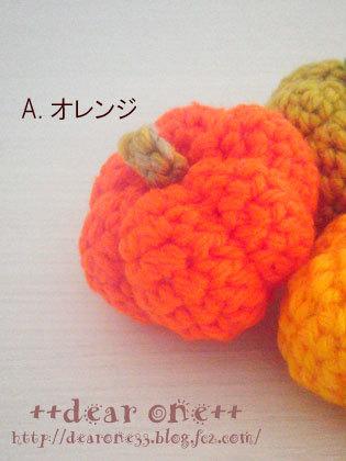 ハロウィンかぼちゃ170831_2