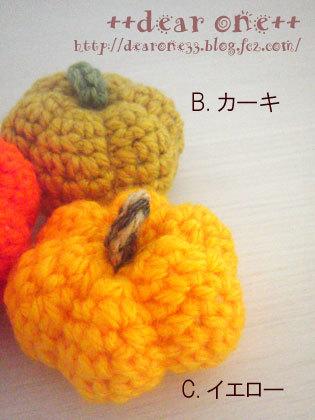 ハロウィンかぼちゃ170831_3