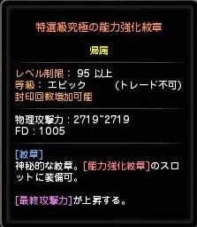 20170803223650d08.jpg