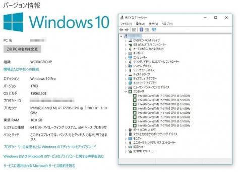 i7_3770S.jpg