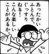4944864_86.jpg