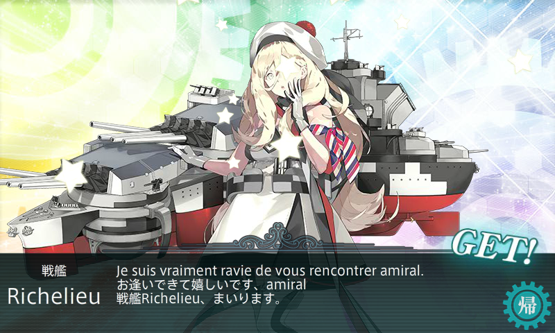 KanColle-170827-05274729.png