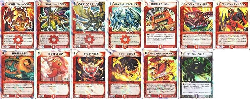 スーパーデッキ・ゼロ ヘブン・オブ・ドラゴン1