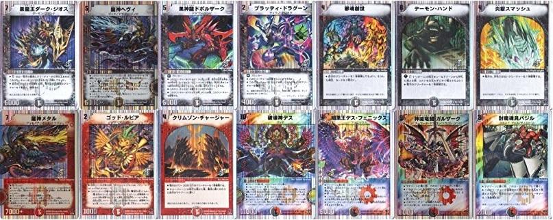 スーパーデッキ・ゼロ ヘヴィ・デス・メタル1