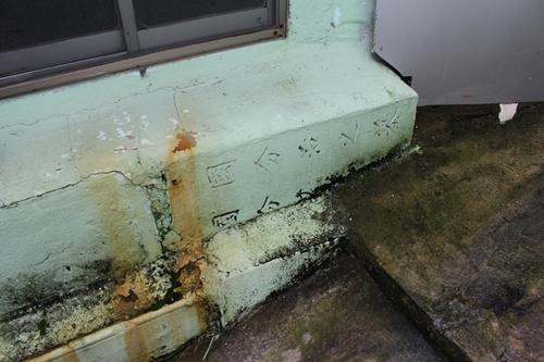 半島じゃ清から朝鮮を守って死んでった日本人の墓もたくさんある4
