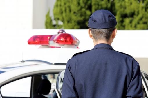 警察官,刑事事件,地域市民の安全