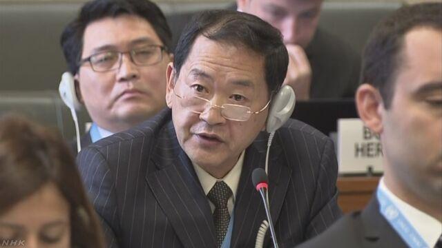 北朝鮮「米に究極の手段用意」軍縮会議で制裁決議を強く非難!の画像