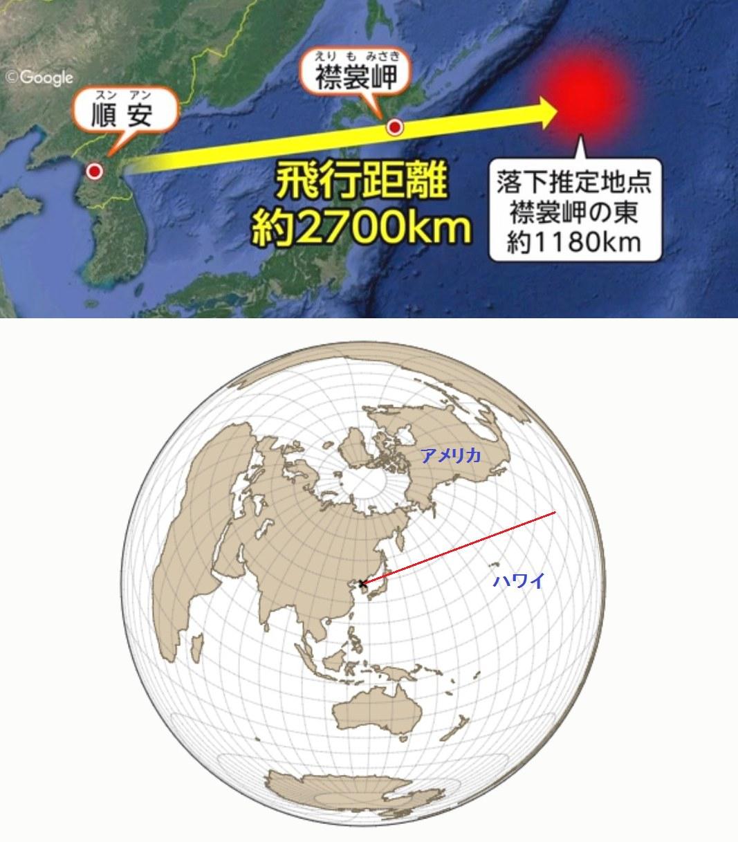 【北朝鮮ミサイル】安倍首相「発射直後から北朝鮮ミサイルの動きは完全に把握」の画像