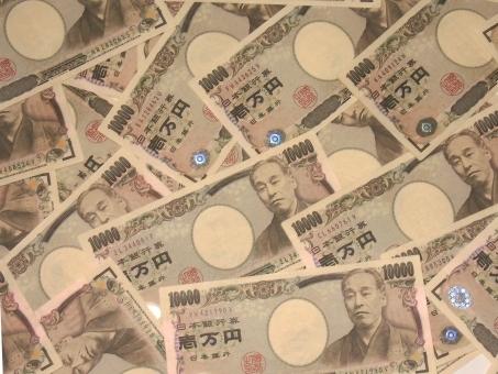 お金・経済・政治・ギャンブル・競馬・競艇・競輪・パチンコ