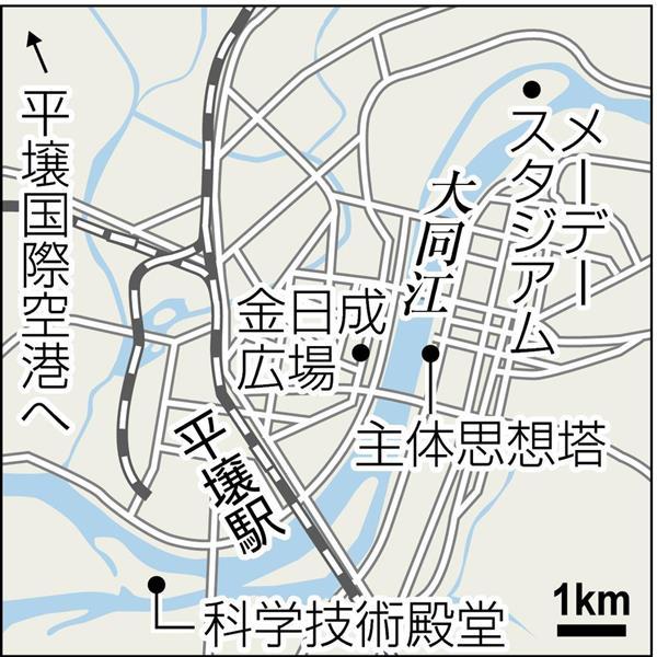 【張りぼて】空から見た北朝鮮の平壌、制裁下でも発展遂げる首都!の画像4
