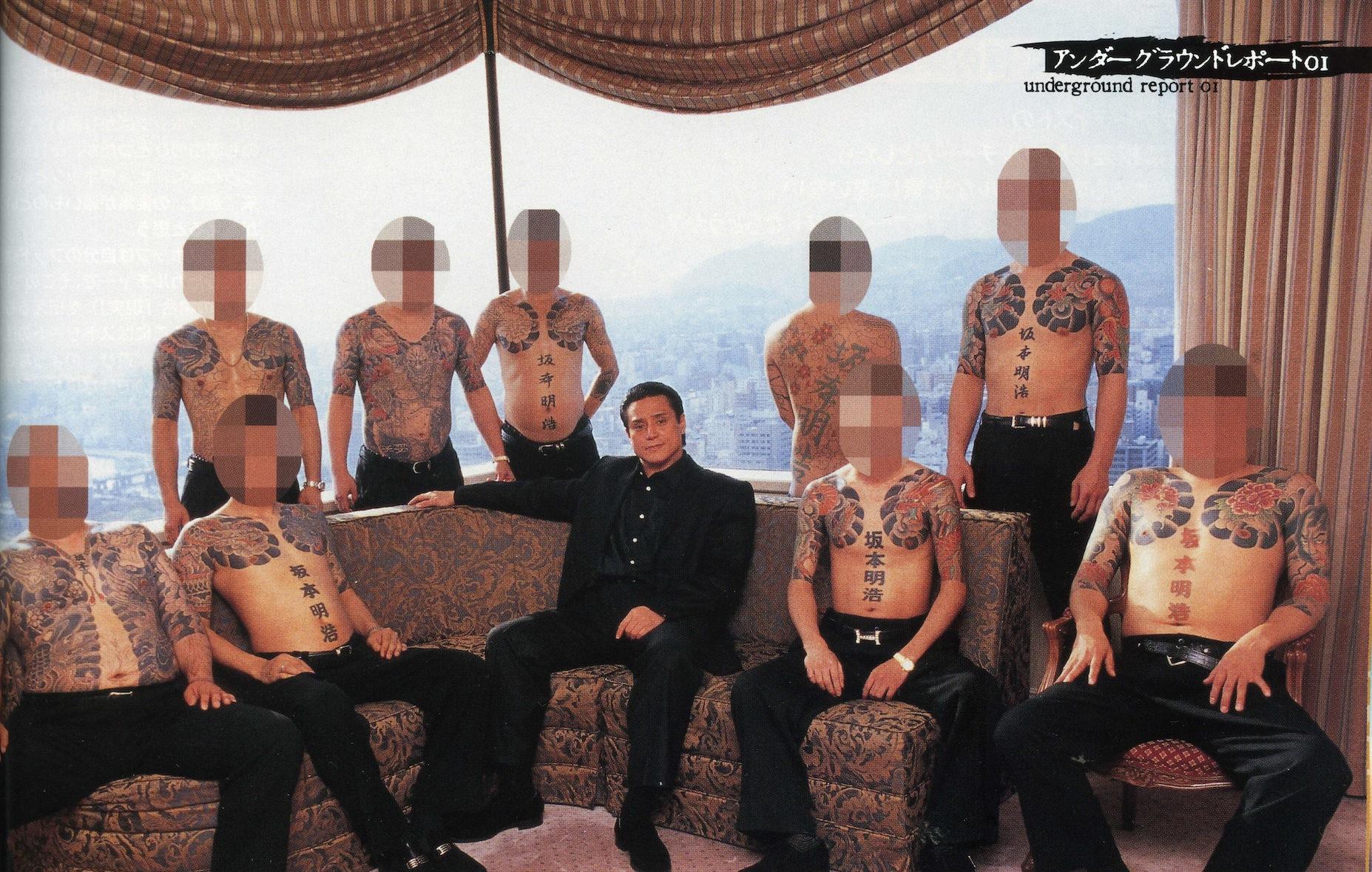 ヤクザの刺青がゴシック体の画像
