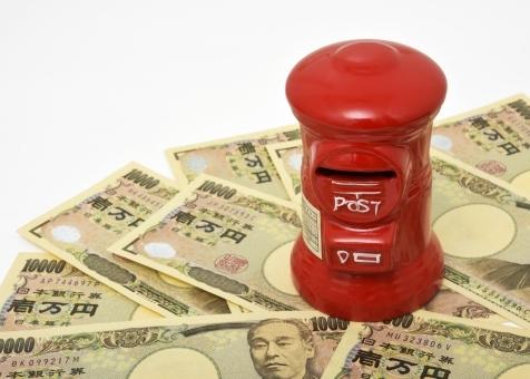 日本郵政・郵便局・手紙・宅配・民営化