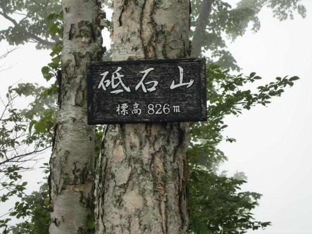 CIMG5980.jpg