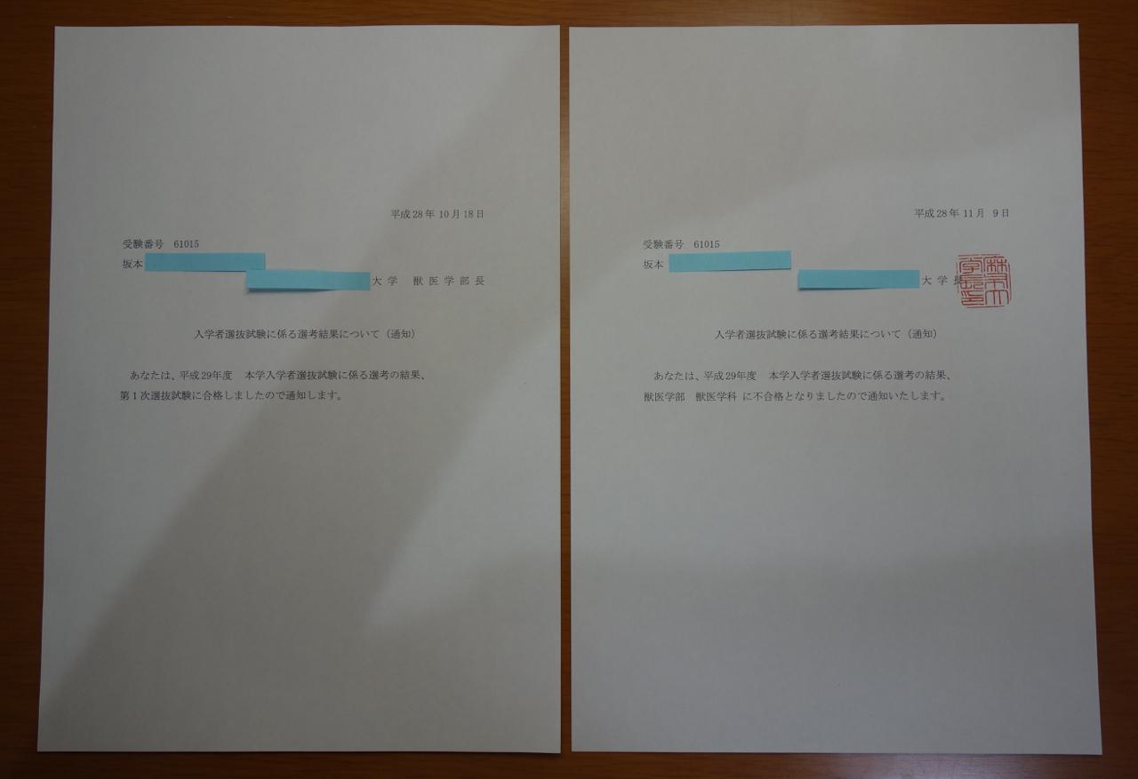 DSC07827.jpg