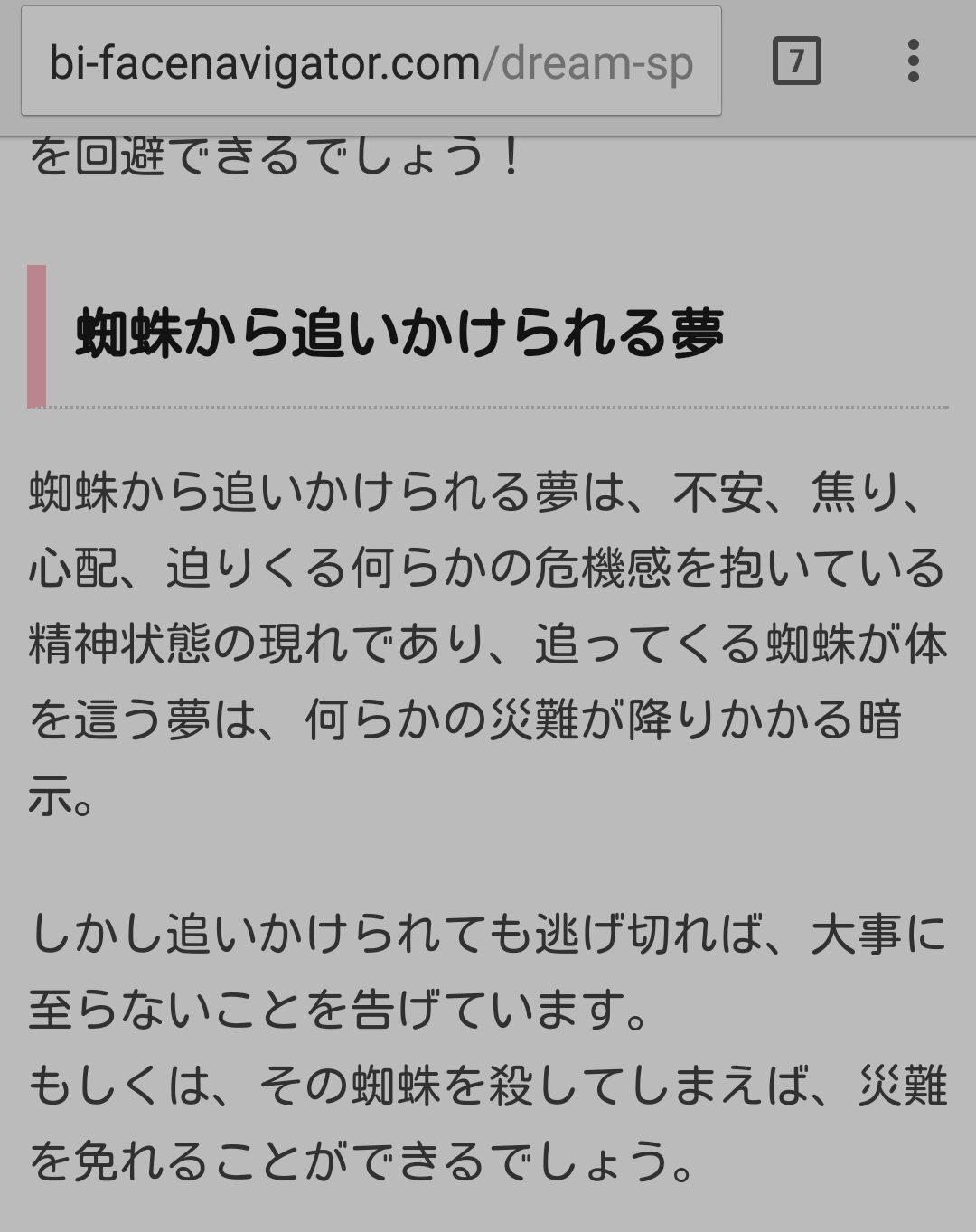 20170718183257cd8.jpg