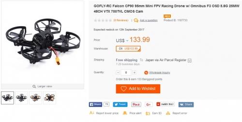 FalconCP90restock.jpg