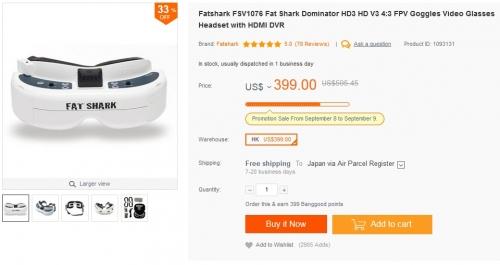 FatHD311th.jpg