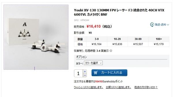 YoubiXV130.jpg