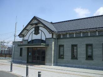 mitsuhama1.jpg