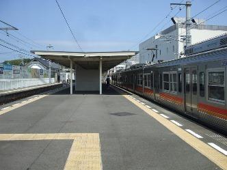 mitsuhama2.jpg