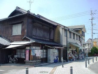 mitsuhama4.jpg